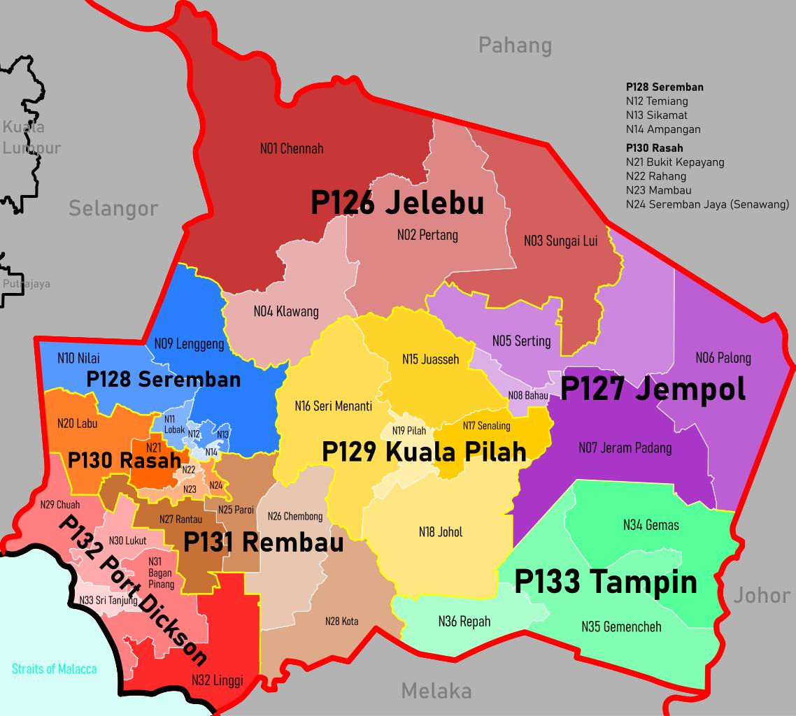 Dewan Undangan Negeri Sembilan State Legislative Assembly