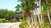entrance-taman-wetland-putrajaya